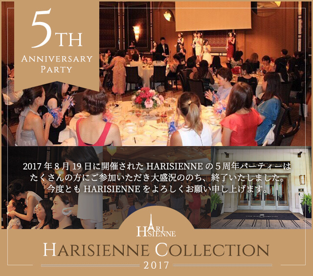 HARISIENNE COLLECTION 2017